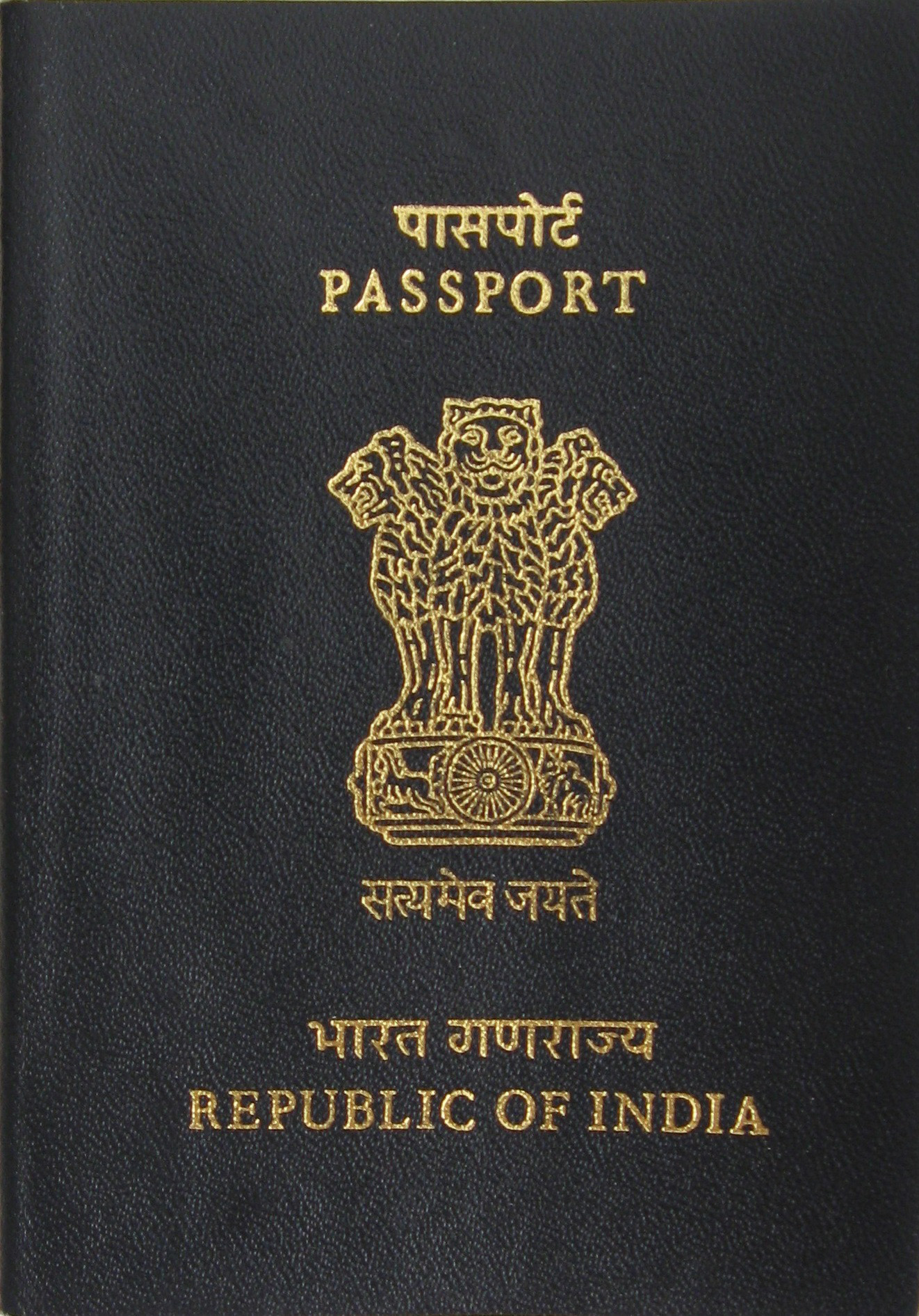 How To Get A Passport in india